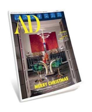 AD Italia N. 459 | Cover